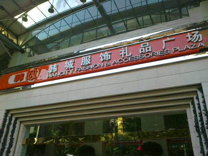 f9982876aed09 Marchés & Vêtements en Chine