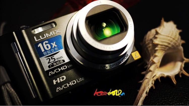 Acheter un appareil photo shanghai blog destination chine for Changer ecran appareil photo lumix